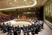 ENTRAVE AU STATUT POLITICO-JURIDIQUE DE LA FORCE COMMUNE DU G5 SAHEL A L'ONU : C'est le nerf de la guerre qui fait défaut