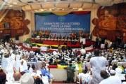 L'ONU ET L'APPLICATION DE L'ACCORD DE PAIX D'ALGER AU MALI : Le tout n'est pas de prendre des sanctions…