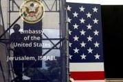 INAUGURATION DE L'AMBASSADE AMERICAINE A JERUSALEM