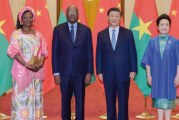 COOPERATION CHINE/AFRIQUE  :  Un rêve partagé, un avenir partagé