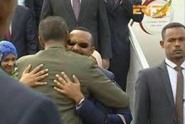 ETHIOPIE-ERYTHREE
