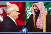 VISITE CONTESTEE DU PRINCE SALMAN EN TUNISIE