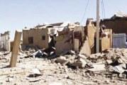 FORTE EXPLOSION DANS L'ARRONDISSEMENT 9  :   1 mort, des blessés et d'énormes dégâts matériels