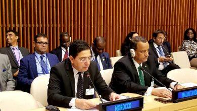 Photo of Discours du Ministre des Affaires Etrangères et de la Coopération Internationale du Maroc, M. Nasser Bourita, lors de la 10ème Réunion Ministérielle du Forum Mondial de Lutte contre le Terrorisme (GCTF) tenu, le 25 septembre.