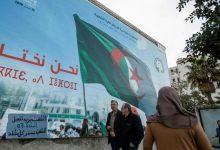 Photo of CINQ CANDIDATS PROVISOIRES  POUR LA PRESIDENTIELLE DU 12 DECEMBRE:L'Algérie rate le virage de l'Histoire