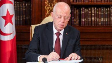 Photo of VISITE DU PRESIDENT TUNISIEN EN FRANCE