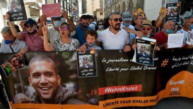 Photo of CONDAMNATION EN APPEL DU JOURNALISTE KHALED DRARENI