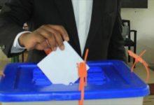 Photo of TENDANCE VERS L'UNANIMISME POLITIQUE AU PAYS DES HOMMES INTEGRES: Il faut craindre pour le Burkina